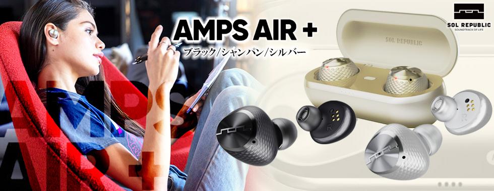 SOL_AMPS_AIR+