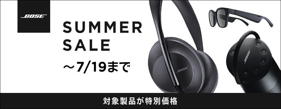 【7/3-7/19】bose summer sale