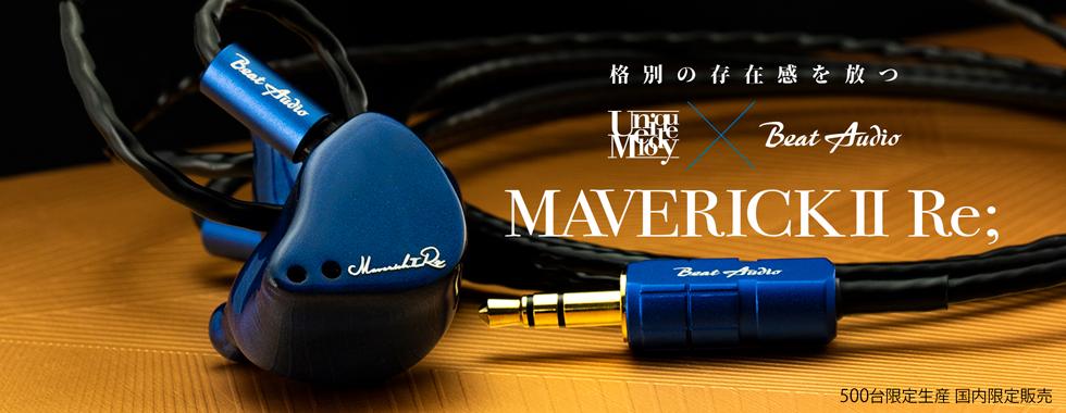Maverick II re;
