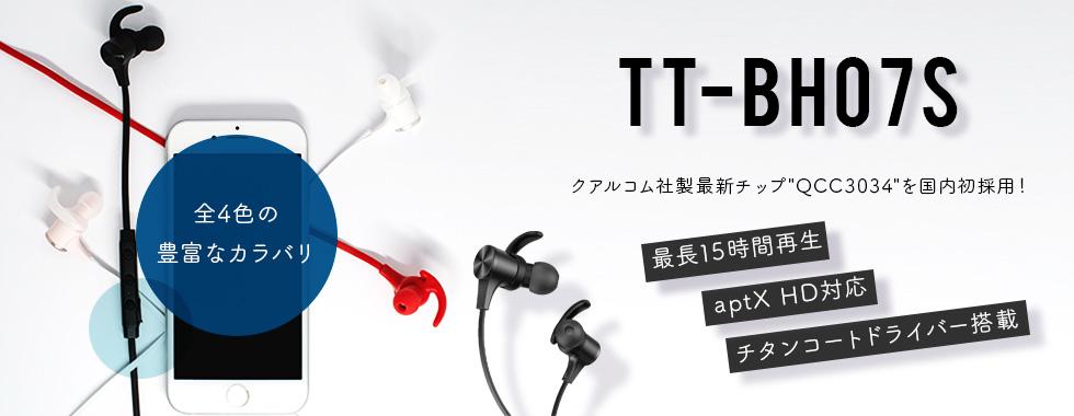 TaoTronics TT-BH07S